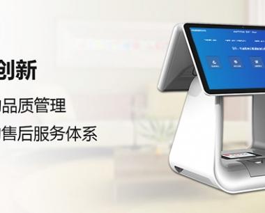 为上海某园区提供外来访客登记本地部署方案