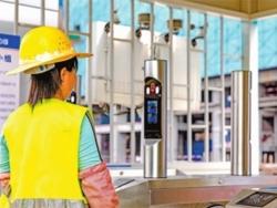 施工工地人员及访客管理系统介绍