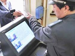 访客系统在哪些方面可以提升区域安全管理?