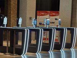 智能访客系统有效管理出入口安全