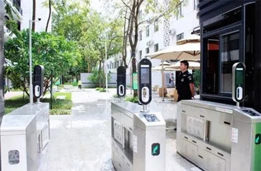 园区智能门禁访客管理系统